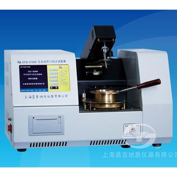 上海昌吉SYD-3536D全自动开口闪点试验器