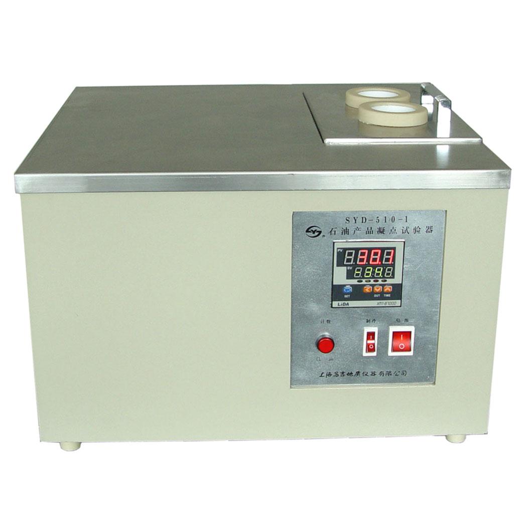 上海昌吉SYD-510-1凝点试验器