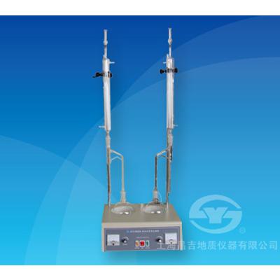 上海昌吉SYD-8929A原油水含量试验器