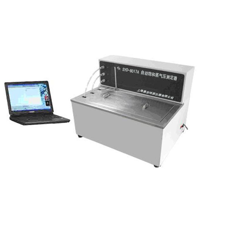 上海昌吉SYD-8017A自动饱和蒸汽压测定器(自动雷德法)