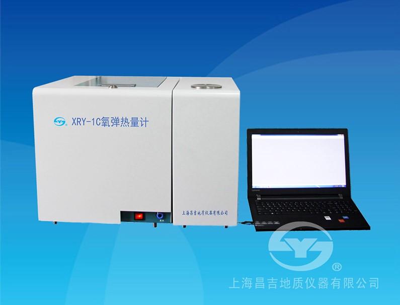 上海昌吉XRY-1C自动氧弹热量计(含电脑)