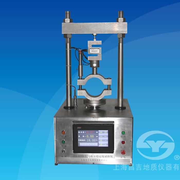 上海昌吉SYD-0709A-1马歇尔稳定度试验仪(台式)