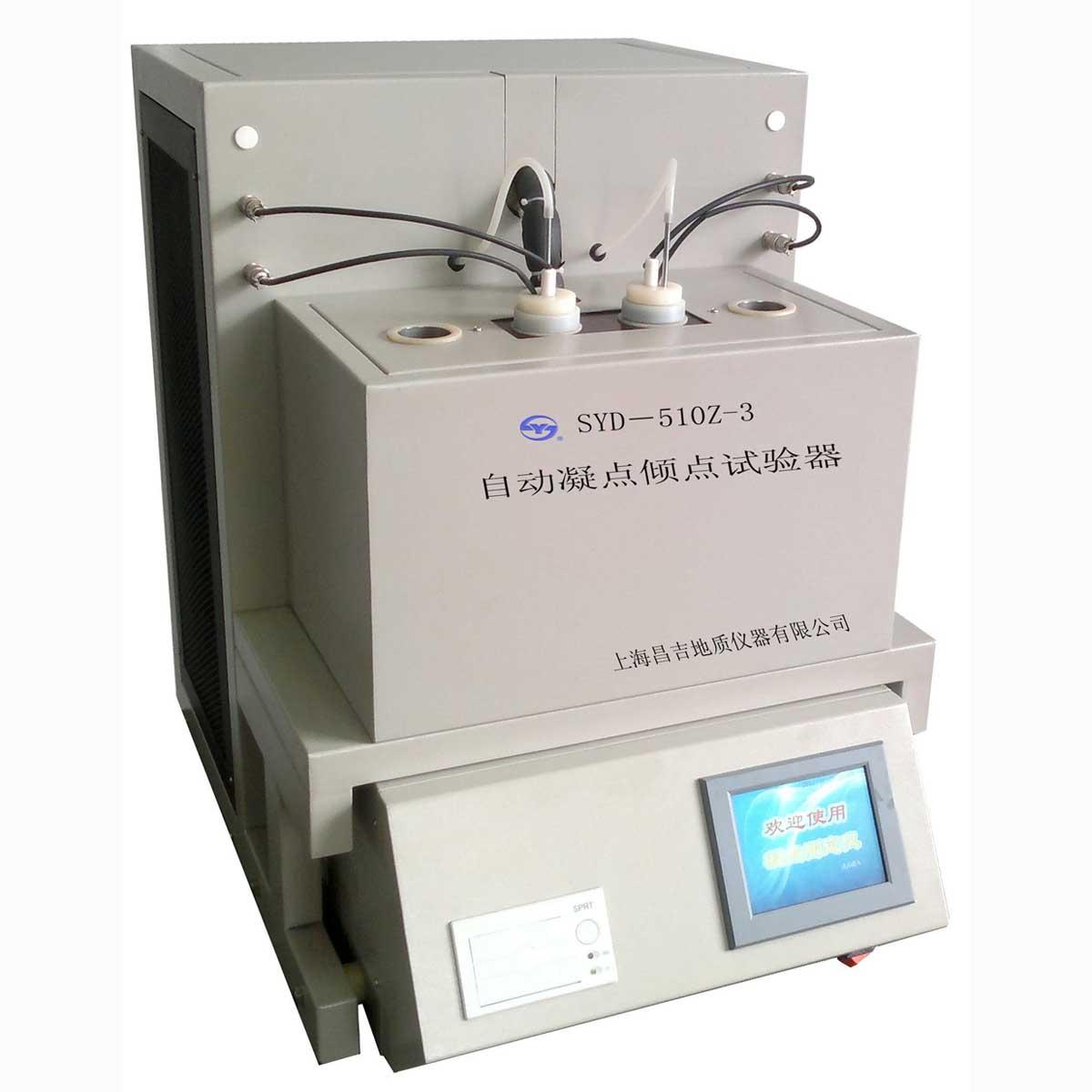 上海昌吉SYD-510Z-3自动凝点倾点试验器
