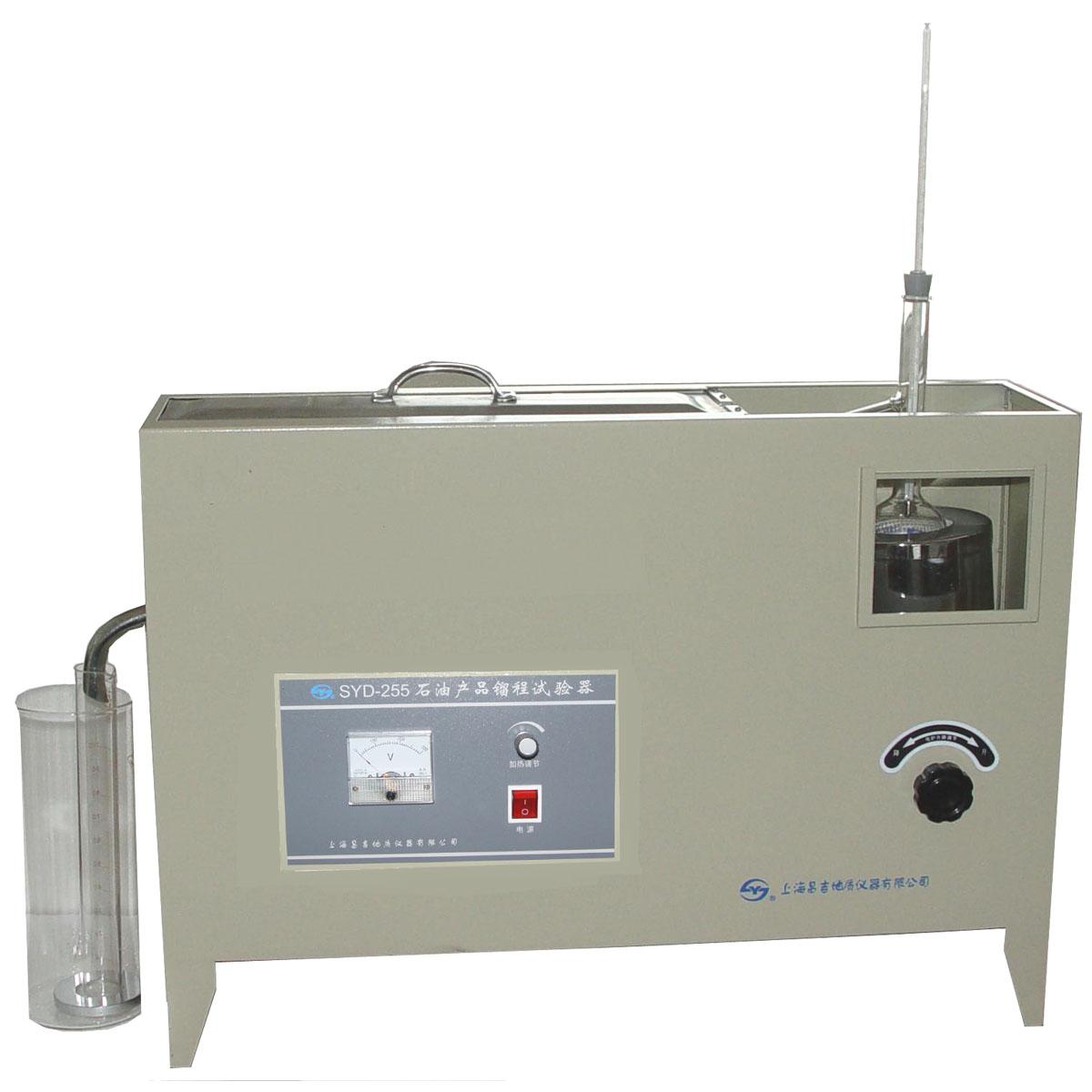 上海昌吉SYD-255石油产品馏程试验器(一体式)