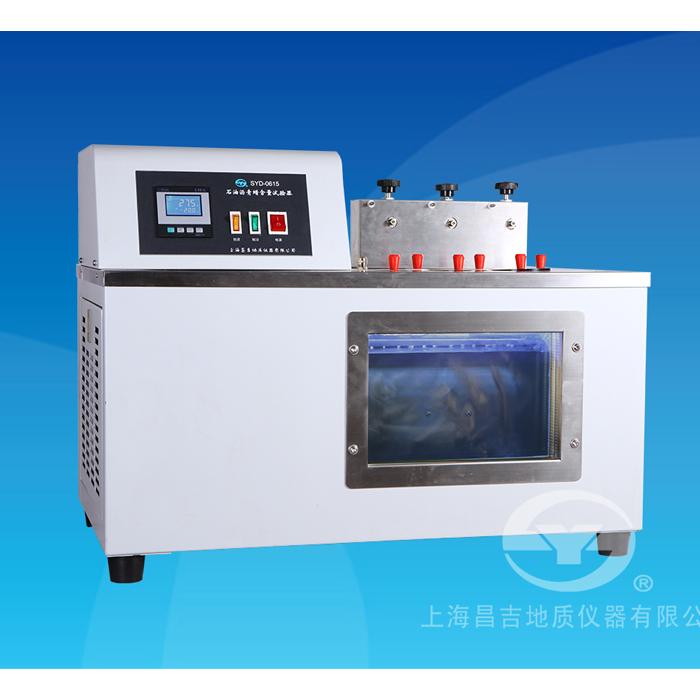 上海昌吉SYD-0615沥青蜡含量试验器