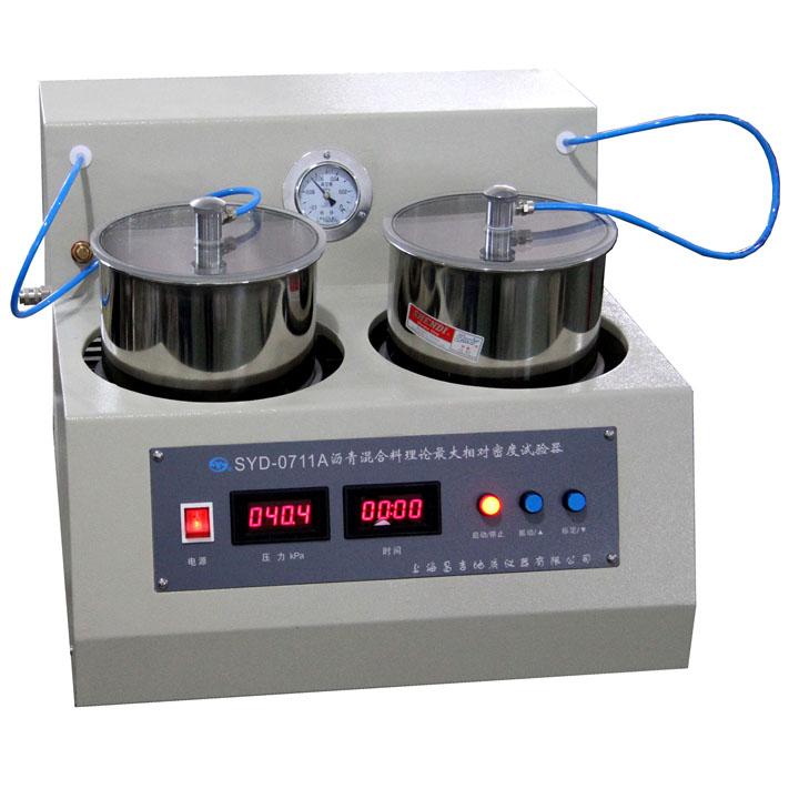 上海昌吉SYD-0711A沥青混合料理论最大相对密度试验器