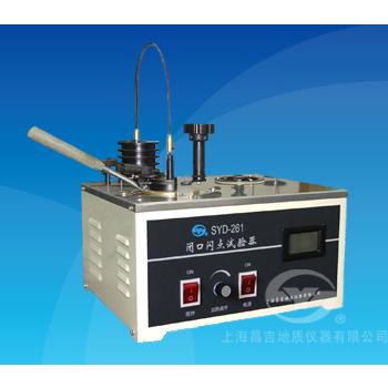 上海昌吉SYD-261闭口闪点试验器(1991标准)