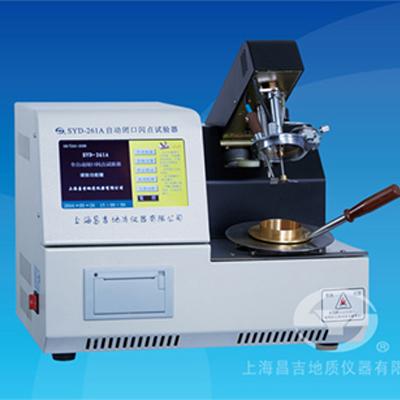 上海昌吉SYD-261A自动闭口闪点试验器