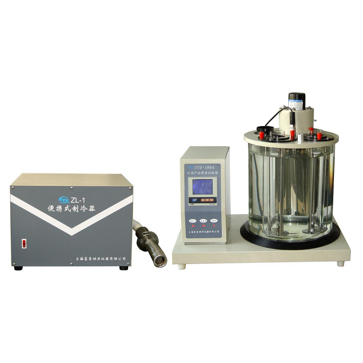 上海昌吉SYD-1884A石油产品密度试验器(带制冷)
