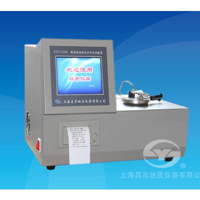上海昌吉SYD-5208快速低温闭口闪点试验器