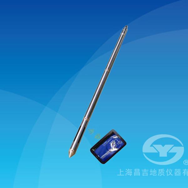 上海昌吉KXP-2E1遥控数字测斜仪