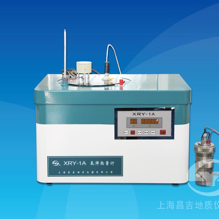 上海昌吉XRY-1A氧弹热量计