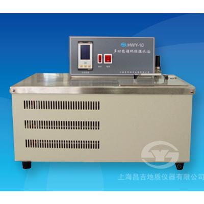 上海昌吉HWY-10多功能循环恒温水浴