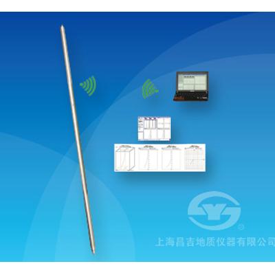 上海昌吉JTL-40FR无线光纤陀螺测斜仪