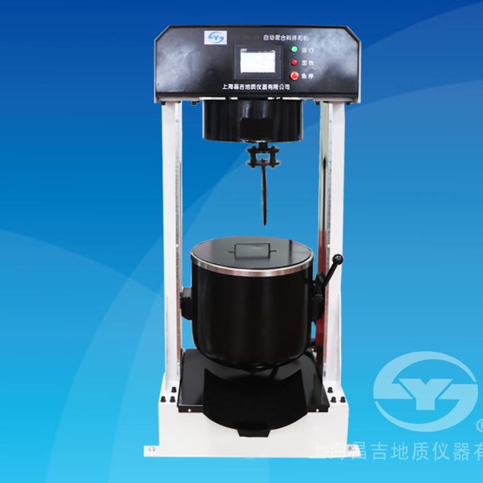 上海昌吉SYD-F02-20自动混合料拌合机