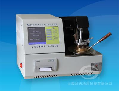 上海昌吉SYD-261A自动闭口闪点试验器(触摸屏)