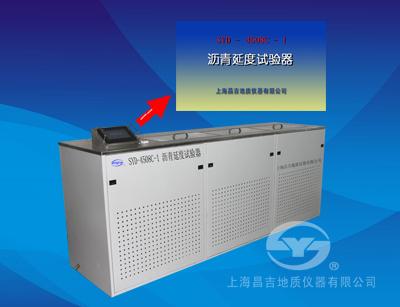 上海昌吉SYD-4508C-1沥青延度试验器
