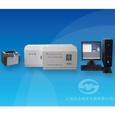 上海昌吉SYD-0253A石油产品硫试验器(微库仑法)