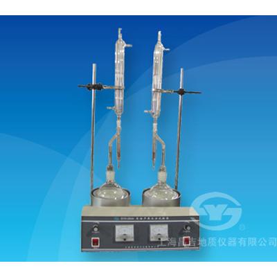 上海昌吉SYD-260A石油产品水分试验器