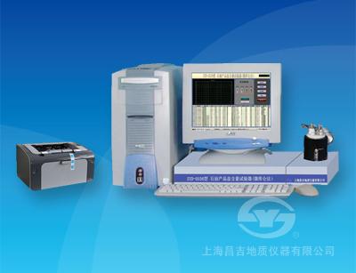 上海昌吉SYD-0536石油产品盐含量试验器(微库仑法)