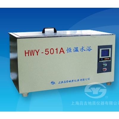 上海昌吉HWY-501A恒温水浴(大容量)