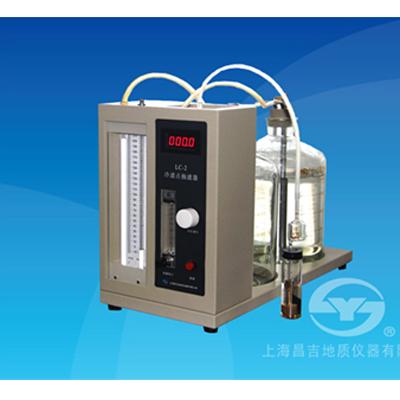 上海昌吉LC-2冷滤点抽滤器(2006标准)