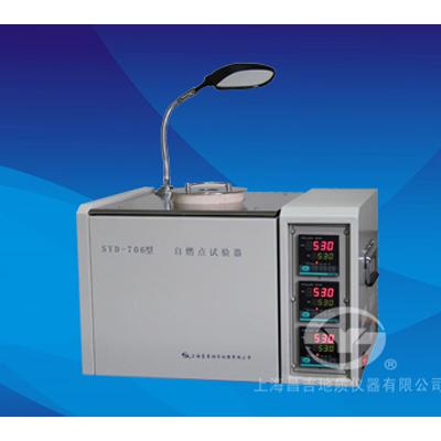 上海昌吉SYD-706自燃点测定仪