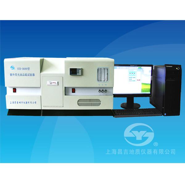 上海昌吉SYD-0689紫外荧光油品硫试验器