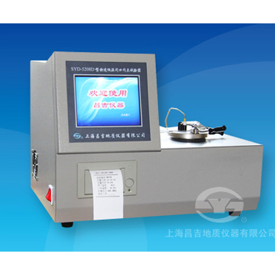 SYD-5208D