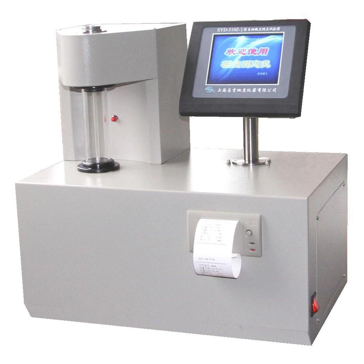 上海昌吉SYD-510Z-1微机凝点倾点自动测定仪