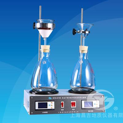 上海昌吉SYD-511B石油产品和添加剂机械杂质试验器