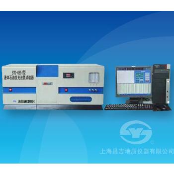 上海昌吉SYD-0657型液体石油发光法氮试验器