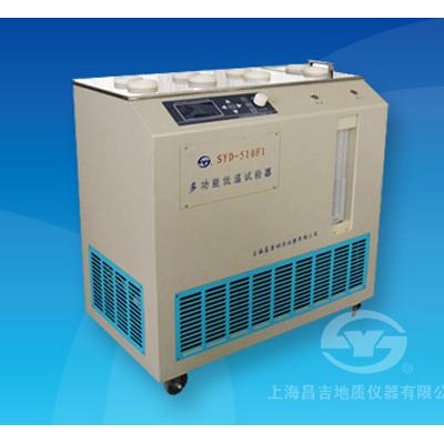 上海昌吉SYD-510F1多功能低温试验器(触摸屏)