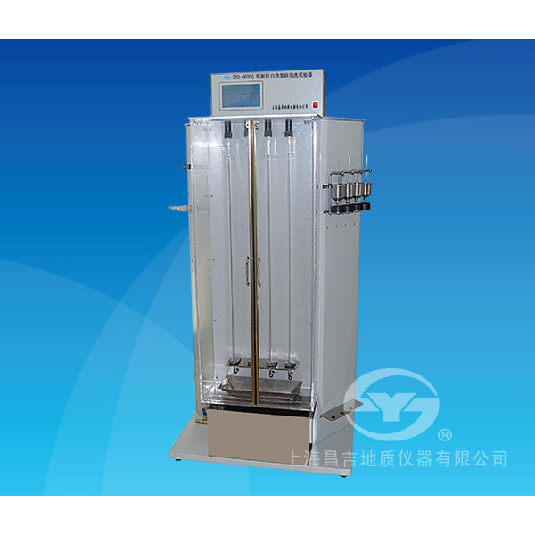 上海昌吉SYD-0509Q吸附柱自动装样清洗试验器