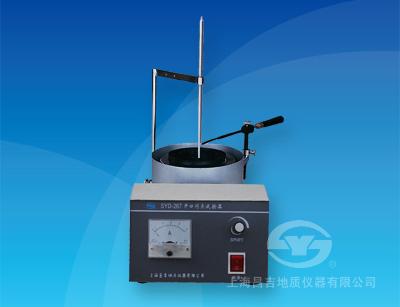上海昌吉SYD-267闪点试验器