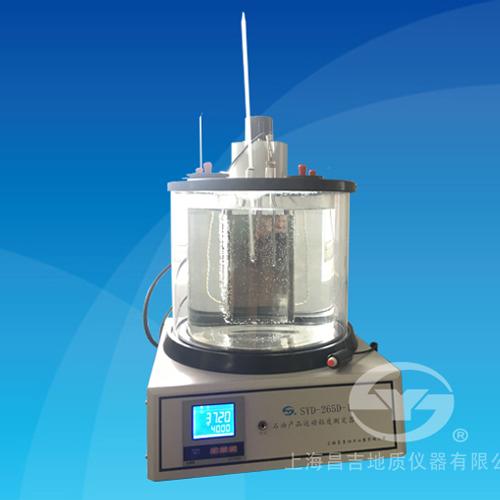 上海昌吉SYD-265D-1石油产品运动粘度测定器