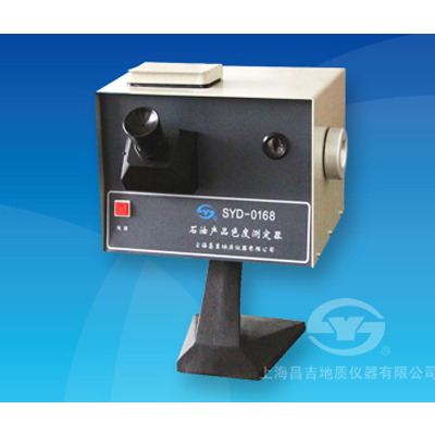 上海昌吉SYD-0168石油产品色度试验器