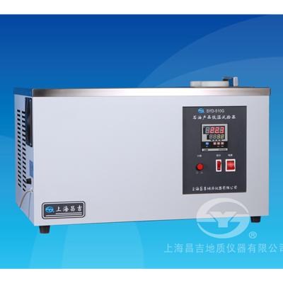 上海昌吉SYD-510G石油产品低温试验器