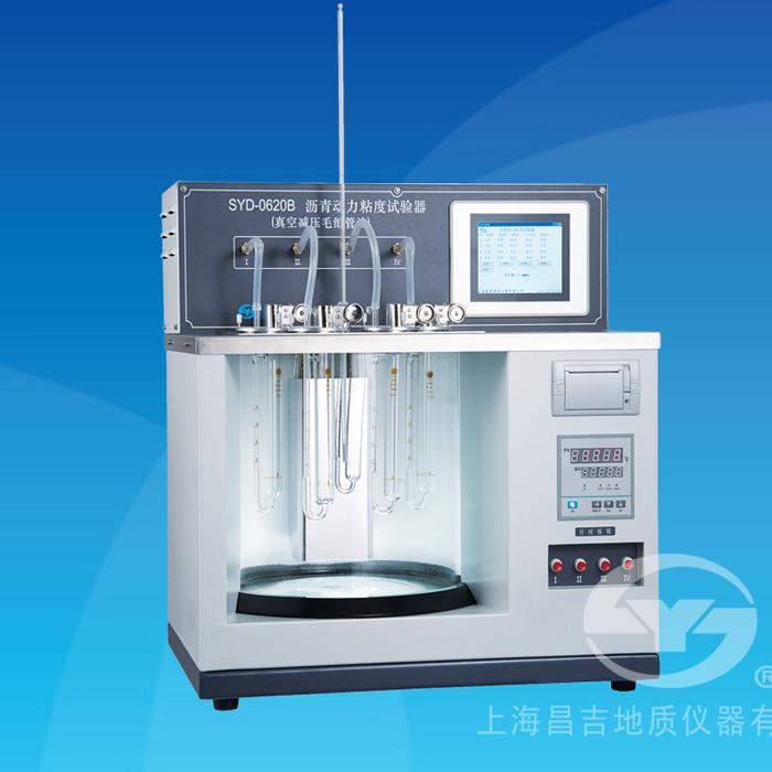 上海昌吉SYD-0620B沥青动力粘度试验器