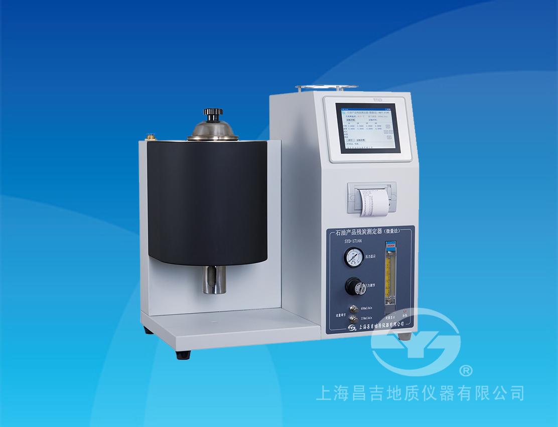 上海昌吉SYD-17144石油产品残炭测定器(微量法)