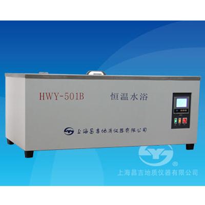 上海昌吉HWY-501B恒温水浴