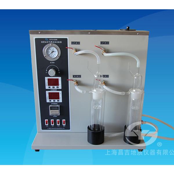 上海昌吉SYD-0308润滑油空气释放值测定仪