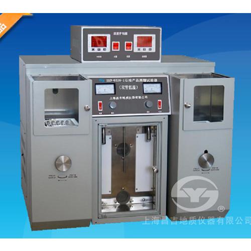 上海昌吉SYD-6536B-1石油产品蒸馏试验器(低温双管式)