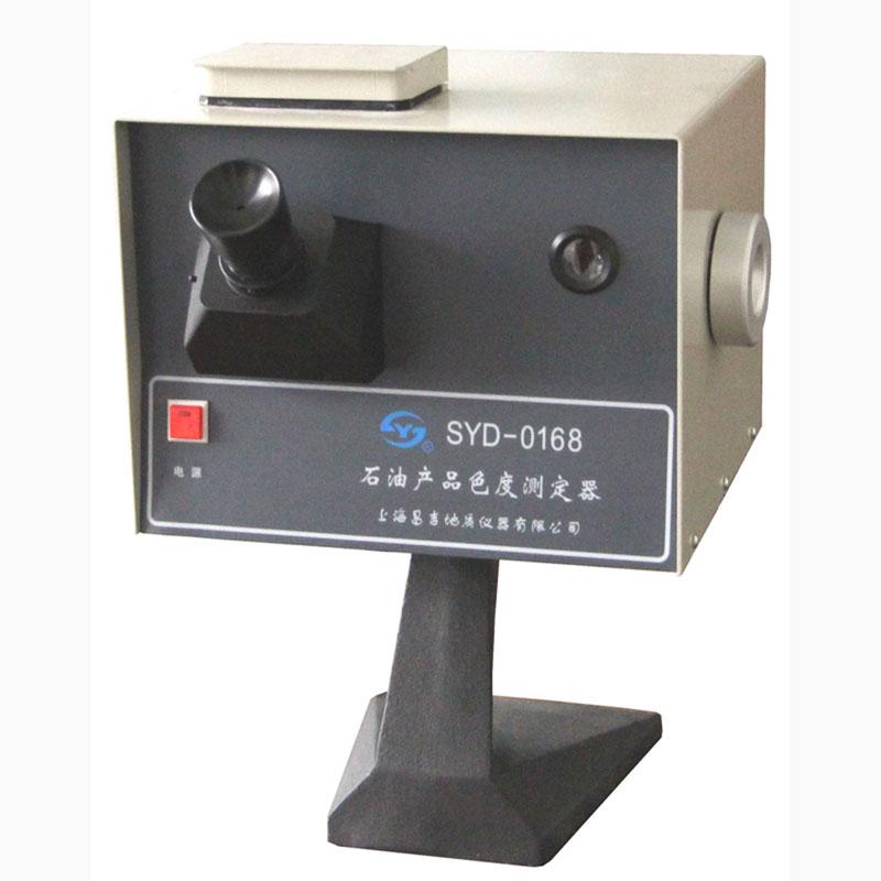 上海昌吉SYD-0168石油产品色度测定器