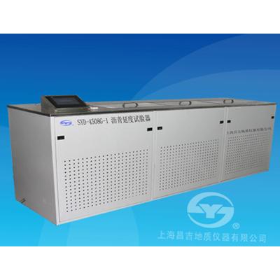 SYD-4508G-1