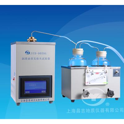 上海昌吉SYD-0059A润滑油蒸发损失测定器(诺亚克A法)