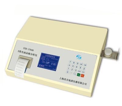 上海昌吉SYD-17040X荧光油品硫分析仪