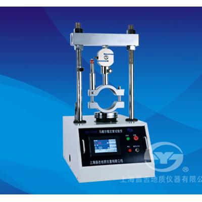 上海昌吉SYD-0709A马歇尔稳定度试验仪(台式)