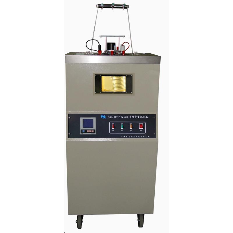 上海昌吉SYD-0615沥青蜡含量试验器(高档型)