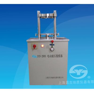 上海昌吉SYD-200S-1电动液压脱模器